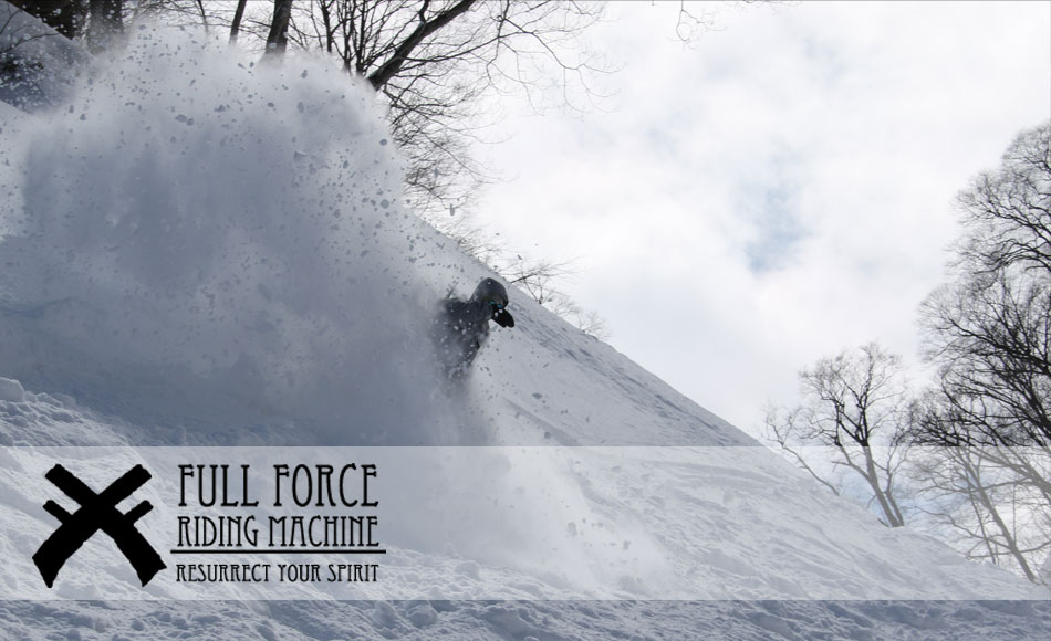 FULL FORCE RIDING MACHINE PHOTO